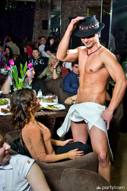 Секс клуб с клубничкой фильм - 18+ онлайн для самых искренних ...