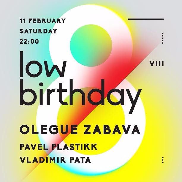 LOW 8 Years Birthday: Masquerade Party