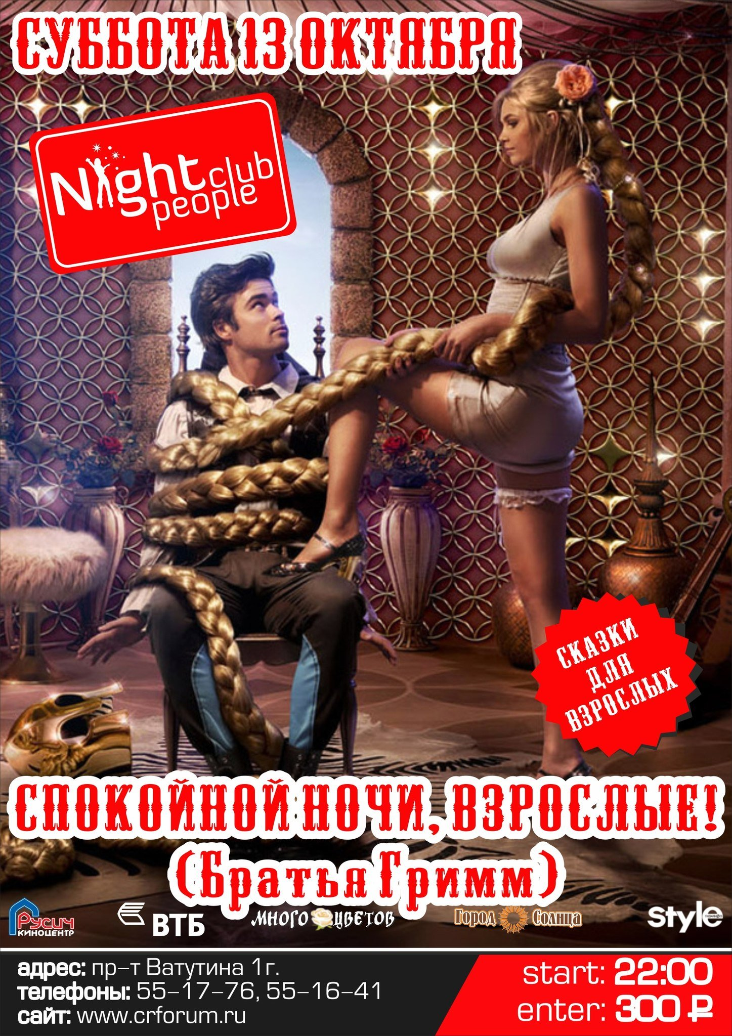novoe-kino-dlya-vzroslih
